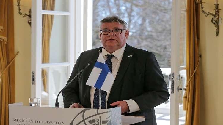 وزير خارجية فنلندا: لا خوف من روسيا