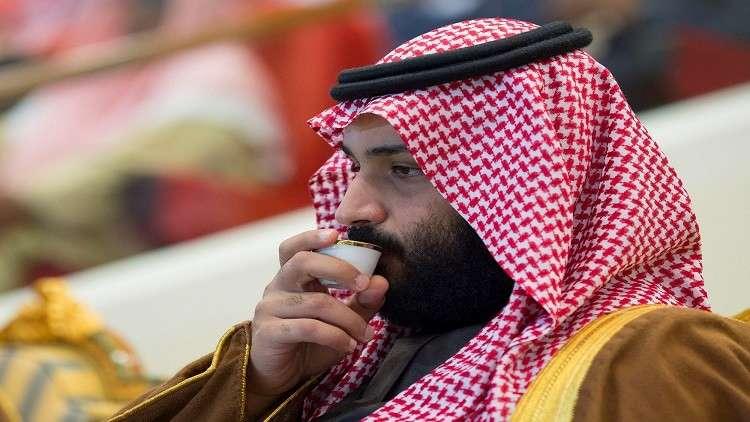 تكليف جديد للأمير محمد بن سلمان