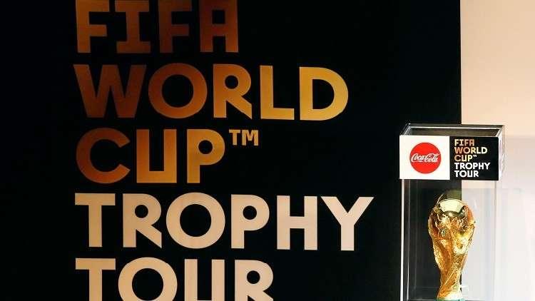 قبل المونديال.. انطلاق الجولة العالمية للكأس الذهبية من لندن