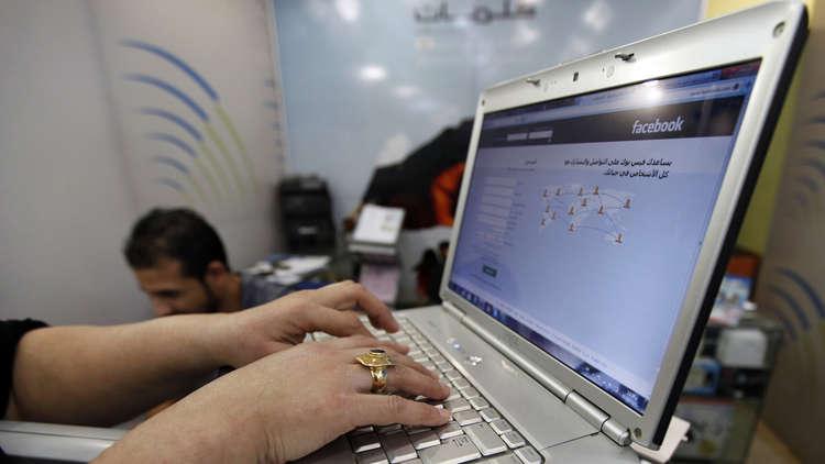 الكشف عن سر ضعف الإنترنيت في العراق