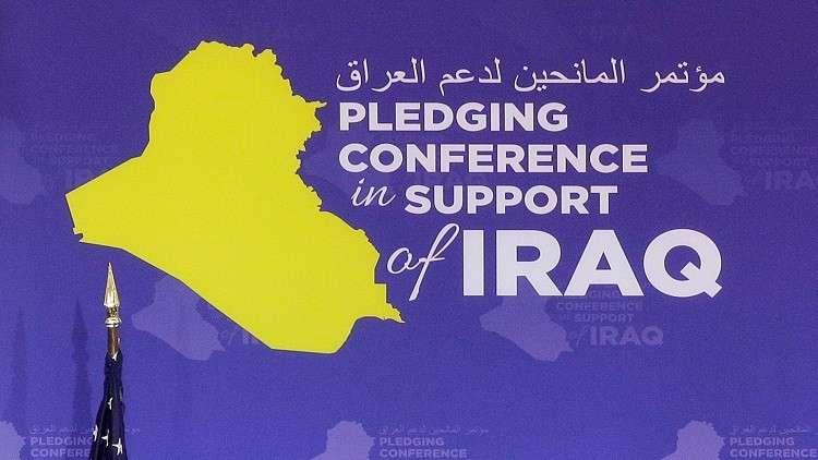 الكويت تدعو روسيا للمشاركة في مؤتمر إعادة إعمار العراق