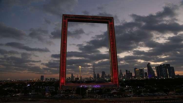 الإمارات الأولى عربيا في مؤشر