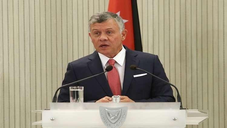 العاهل الأردني يأمر بوقف زيادة الضريبة على الأدوية
