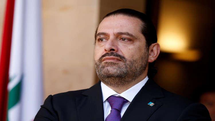 الحريري في دافوس: علاقاتنا مع إيران يجب أن تكون من دولة إلى دولة