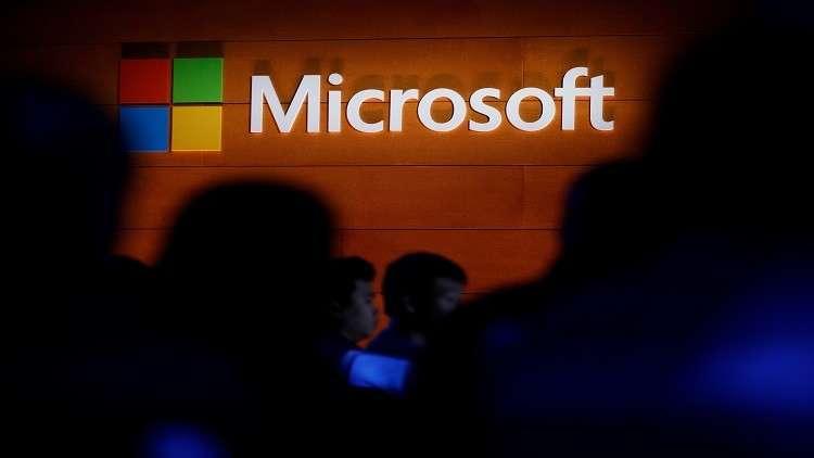 مايكروسوفت تكشف ما تجمعه من البيانات الشخصية
