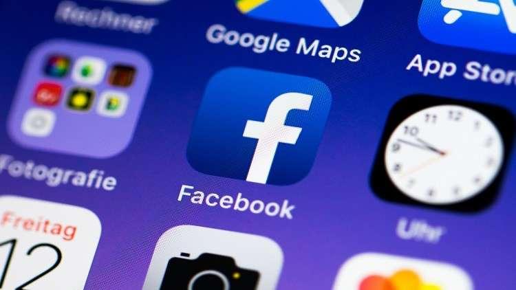 انقطاع في خدمة فيسبوك