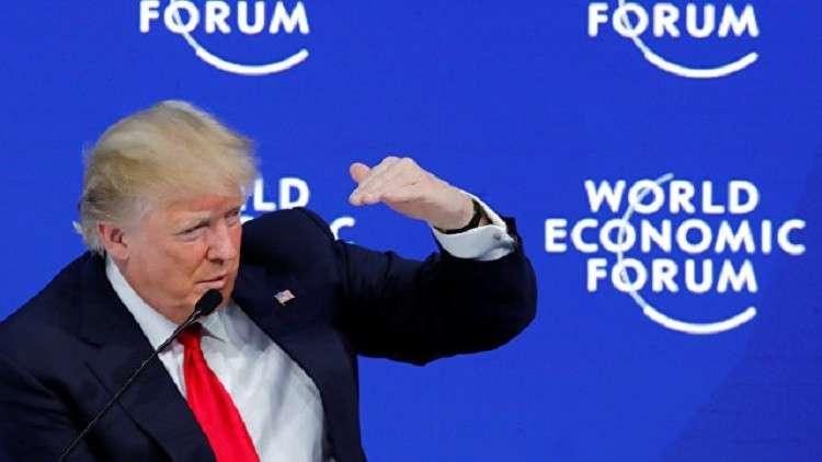 ترامب: العالم سيشهد أمريكا جديدة
