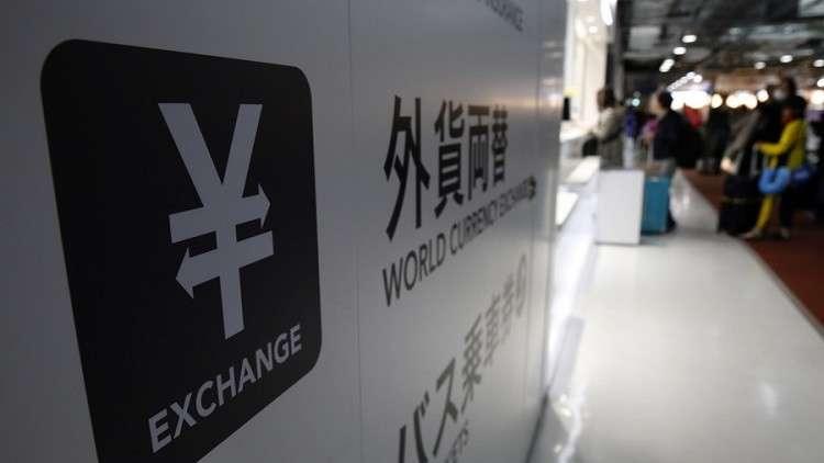 بورصة عملات رقمية في اليابان تخسر مبلغا هائلا