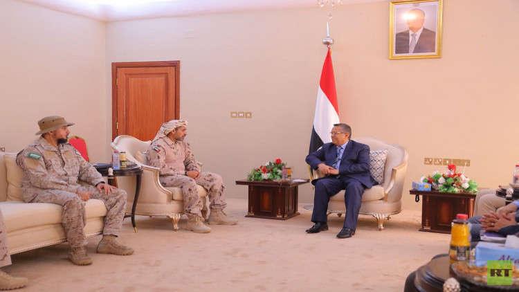 رئيس الوزراء اليمني يجتمع بقيادات التحالف العربي في عدن