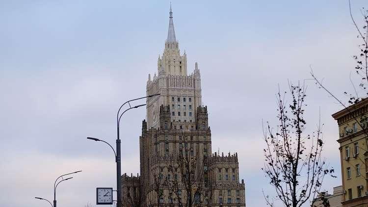 موسكو ترحب بقرار الأمم المتحدة إيفاد دي ميستورا إلى سوتشي