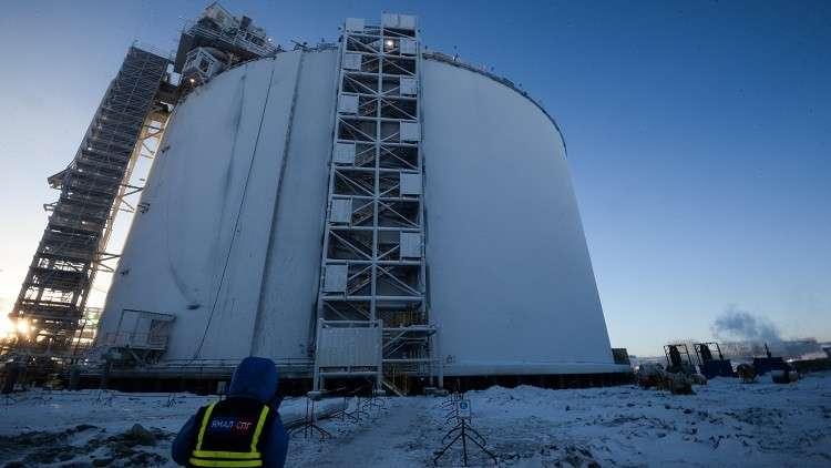 الولايات المتحدة تشتري الغاز الروسي