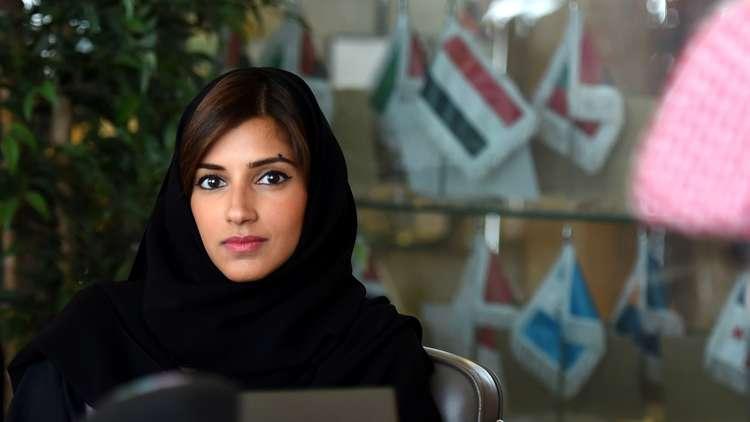 ريم بنت الوليد بن طلال تغرد بعد الإفراج عنه.. (صورة)