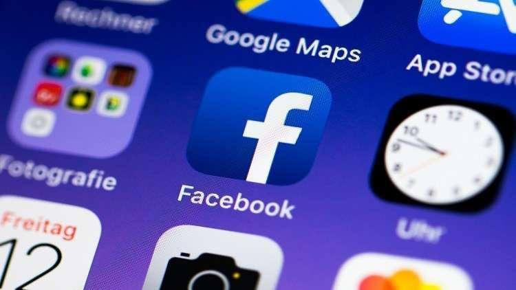 فيسبوك تكشف للمرة الأولى عن