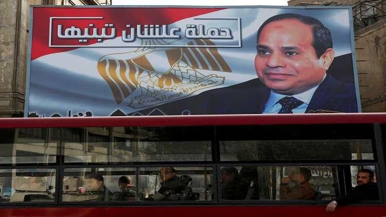 رسميا.. موسى ينافس السيسي على رئاسة مصر
