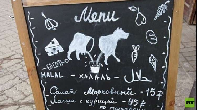 طاجيكستان تحظر استيراد اللحوم بشروط