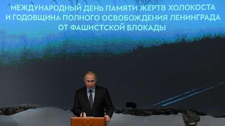 بوتين: يجب التصدي لمحاولات استغلال فكرة الهيمنة العالمية