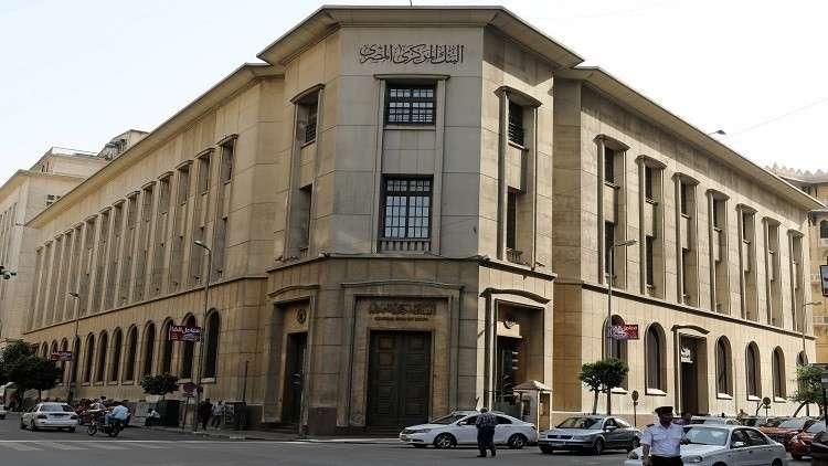 واردات مصر قد تقع في مأزق بعد 8 أشهر