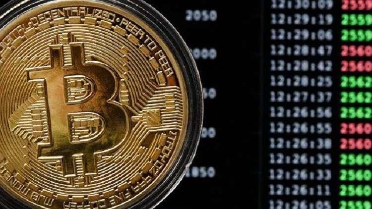 قريبا..قرار سعودي بشأن تداول العملات الرقمية