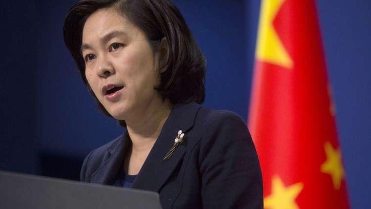 بكين تدعو ترامب إلى التخلي عن عقلية الحرب الباردة