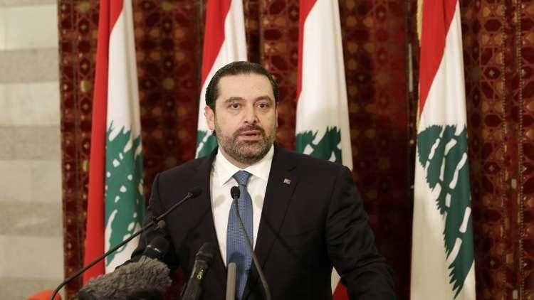 الحريري: ادعاء ليبرمان حول البلوك 9 باطل وتهديد جديد للبنان