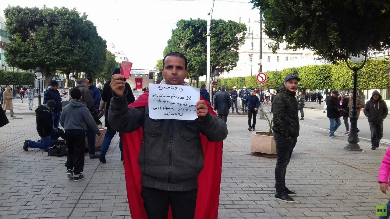 تونس تحيي الذكرى السابعة لـ