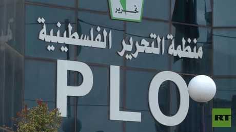 رفض فلسطيني لقرار الليكود ضم المستوطنات