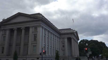 وزارة الخزانة (المالية) الأمريكية