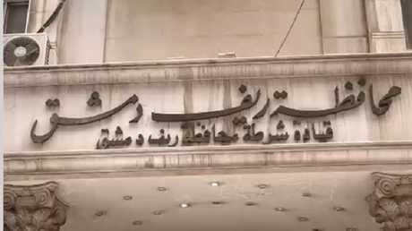 100 مليار ليرة لإعمار داريا بريف دمشق