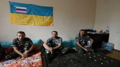 عسكريون أوكرانيون أسرى لدى دونيتسك