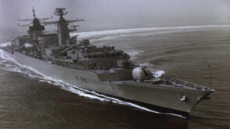 فرقاطة تابعة لسلاح البحرية البريطانية - أرشيف