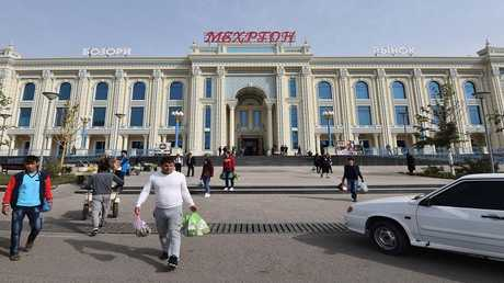 دوشنبه عاصمة طاجيكستان
