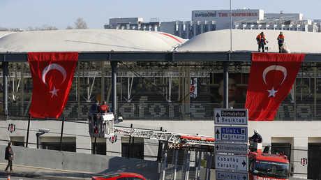 الأعلام التركية
