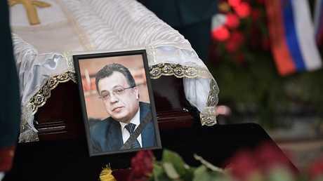 مراسم الوداع للسفير الروسي لدى أنقرة أندريه كارلوف، 22/12/2016