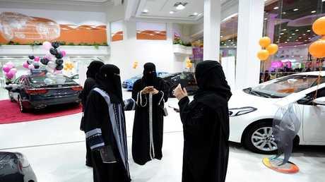 صورة أرشيفية من السعودية