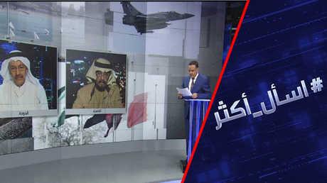 قطر والإمارات.. تصعيد في الأجواء؟