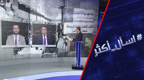 انتخابات العراق.. تحالفات عابرة للطوائف؟
