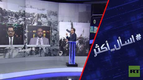 هل تنقذ الرياض اقتصاد اليمن من الانهيار؟