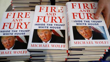 """كتاب """"نار وغضب"""" لمايكل وولف"""