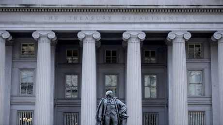 مبنى وزارة الخزانة الأمريكية