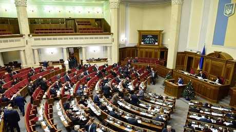 جلسة في البرلمان الأوكراني