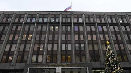 مبنى مجلس الاتحاد الروسي (البرلمان)