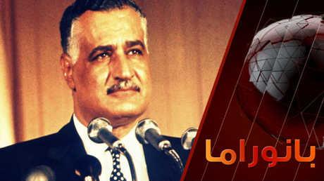 في ذكرى ناصر.. أين القومية العربية اليوم؟