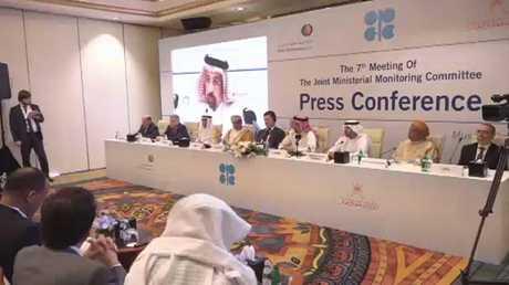 توافق على استمرار خفض إنتاج النفط