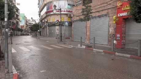 إضراب عام في الضفة الغربية