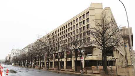 مقر مكتب التحقيقات الفدرالي في واشنطن