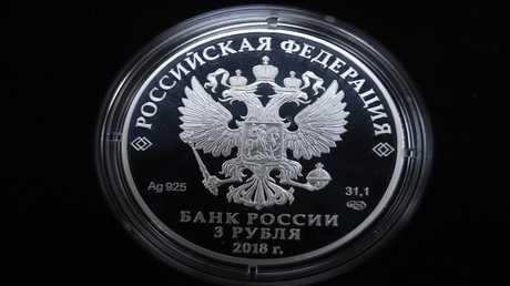 روسيا.. 25 مليار دولار حجم الاستثمارات الأجنبية المباشرة في 2017