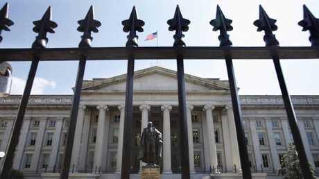 مبنى وزارة الخزانة (المالية) الأمريكية