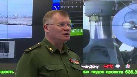المتحدث الرسمي باسم وزارة الدفاع الروسية اللواء إيغور كوناشينكوف