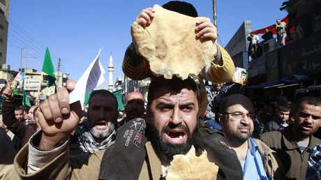 مسيرة ضد رفع أسعار الخبز في الاردن