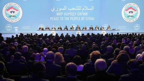 مؤتمر الحوار الوطني السوري